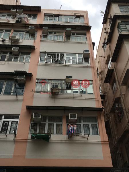 基隆街294號 (294 Ki Lung Street) 深水埗|搵地(OneDay)(1)