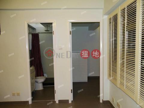 All Fit Garden | 2 bedroom Mid Floor Flat for Sale|All Fit Garden(All Fit Garden)Sales Listings (XGGD691900050)_0