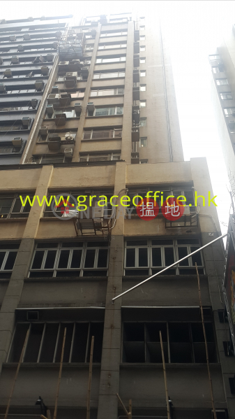 Causeway Bay-Excellente Commercial Building | Excellence Commercial Building 拔萃商業大廈 Sales Listings