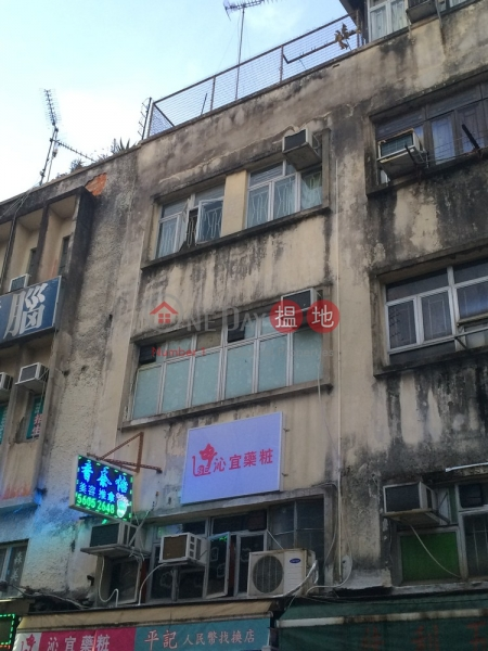 San Tsoi Street 17 (San Tsoi Street 17) Sheung Shui|搵地(OneDay)(2)