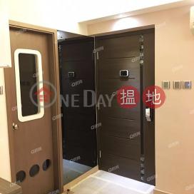 Nan Fung Sun Chuen Block 9 | 2 bedroom Low Floor Flat for Sale|Nan Fung Sun Chuen Block 9(Nan Fung Sun Chuen Block 9)Sales Listings (XGDQ000703730)_3