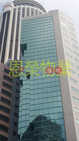 電話: 98755238|灣仔區恆山中心(Heng Shan Centre )出租樓盤 (KEVIN-4861116981)