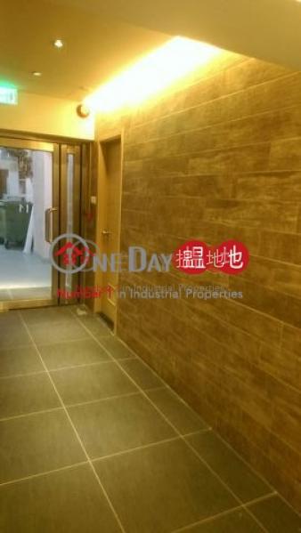 HK$ 145-貴盛工業大廈-葵青貴盛工業大廈