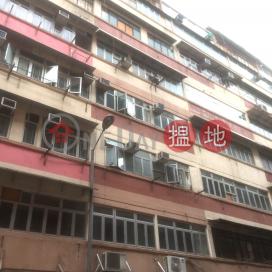 36A Whampoa Street,Hung Hom, Kowloon