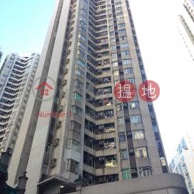 Hoi Chu Court (Block B) Aberdeen Centre Block|香港仔中心 海珠閣 (B座)