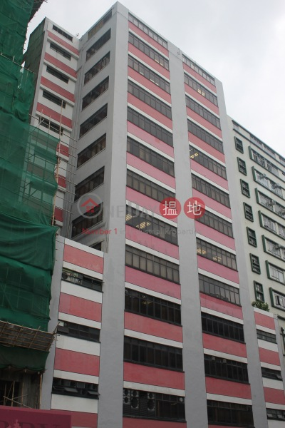志聯昌工業大廈 (Gee Luen Chang Industrial Building) 土瓜灣|搵地(OneDay)(1)