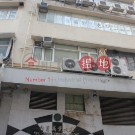 1250sq.ft Office for Rent in Sheung Wan|Western DistrictWing Cheong Commercial Building(Wing Cheong Commercial Building)Rental Listings (H000346858)_0