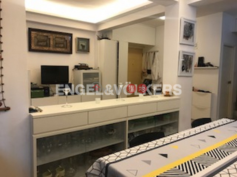 2 Bedroom Flat for Sale in Central Mid Levels, 9A-9C Castle Road | Central District | Hong Kong | Sales HK$ 14M