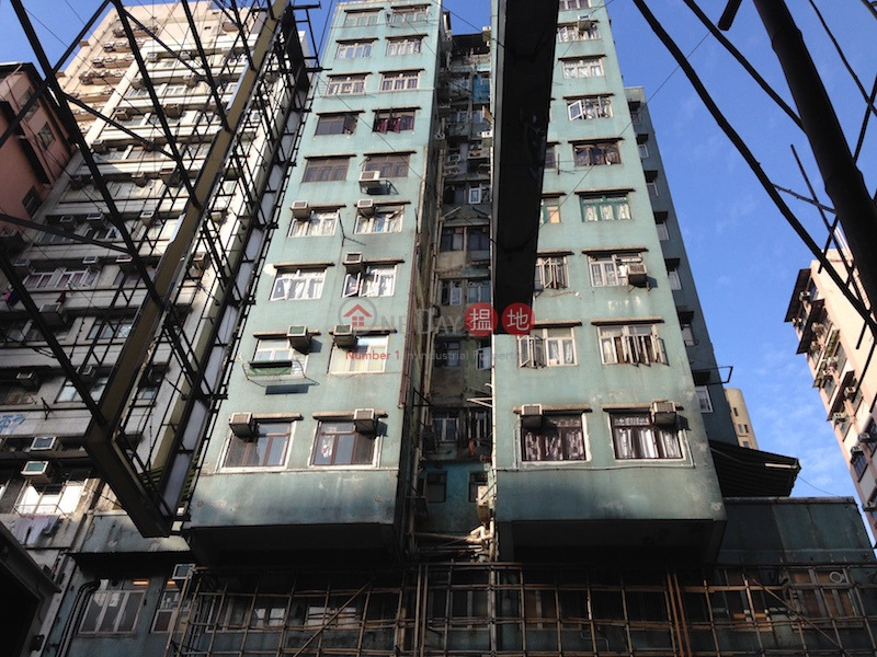 Kar Wong Building (Kar Wong Building) Mong Kok|搵地(OneDay)(2)