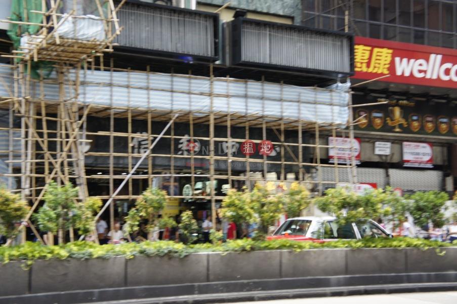 Sino Centre (Sino Centre) Mong Kok|搵地(OneDay)(3)