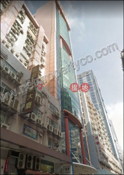 Apec Plaza   High   Office / Commercial Property   Rental Listings HK$ 26,579/ month