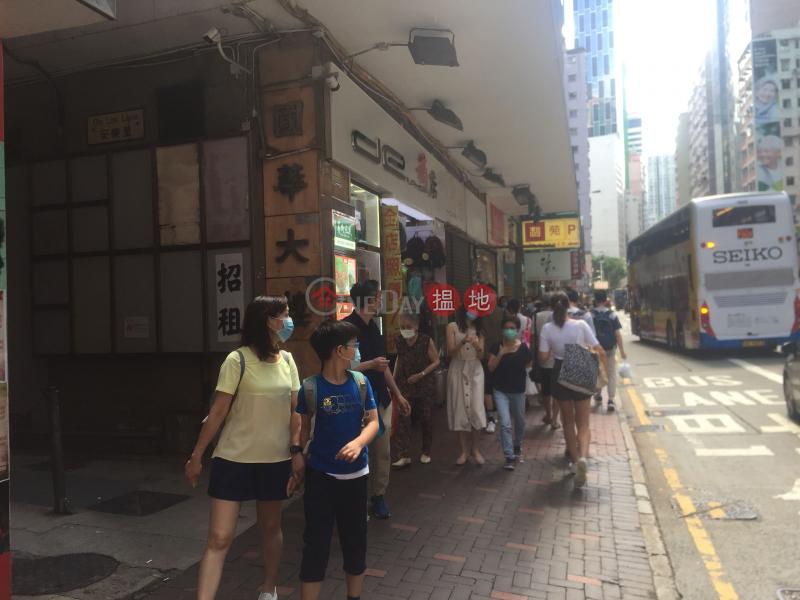 國華大廈 (Kuo Wah Building) 灣仔|搵地(OneDay)(3)