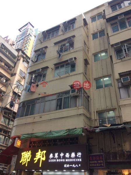 23 Wo Tik Street (23 Wo Tik Street) Tsuen Wan East|搵地(OneDay)(1)