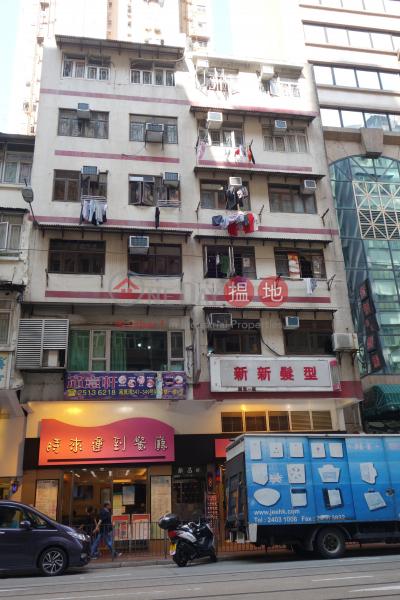 Sun Cheong Building (Sun Cheong Building) Shau Kei Wan|搵地(OneDay)(1)
