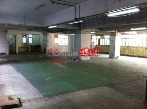 Kam Foo Industrial Building|Kwai Tsing DistrictKam Fu Factory Building(Kam Fu Factory Building)Rental Listings (pancp-02044)_0