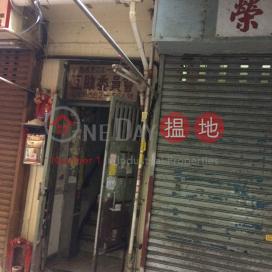 24 Kim Shin Lane,Cheung Sha Wan, Kowloon