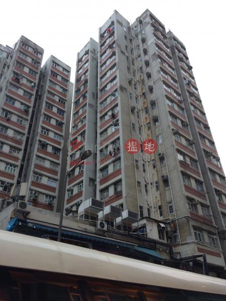 富多來新村1期富金樓(A座) (Fu Tor Loy Sun Chuen Phase 1 Fu Kam Building (Block A)) 大角咀 搵地(OneDay)(1)