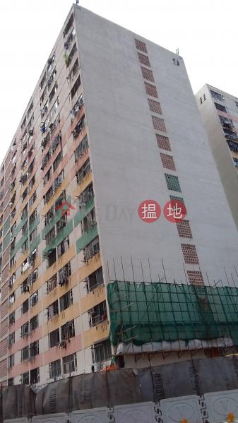 Pak Tin Estate Block 9 (Pak Tin Estate Block 9) Shek Kip Mei|搵地(OneDay)(1)
