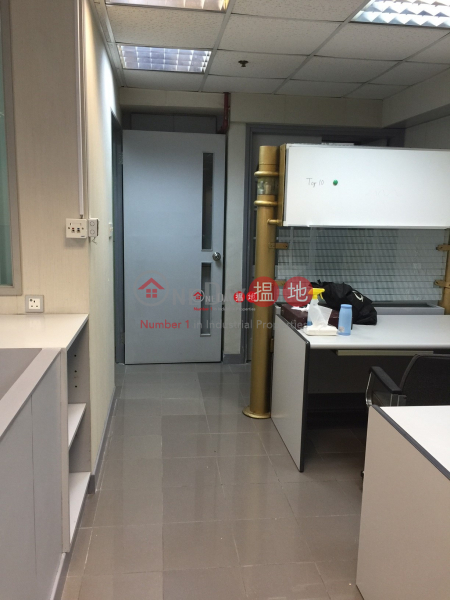 Property Search Hong Kong | OneDay | Industrial | Rental Listings International Industrial Centre