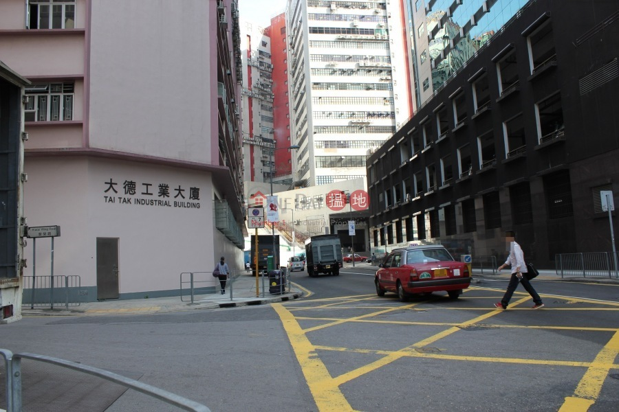 Tai Tak Industrial Building (Tai Tak Industrial Building) Kwai Chung|搵地(OneDay)(5)