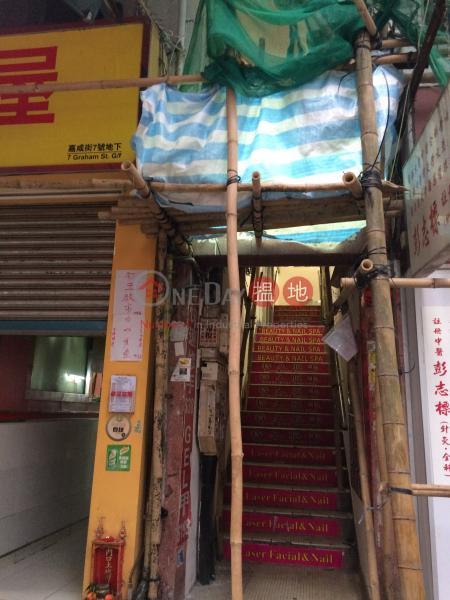 1-9 Graham Street (1-9 Graham Street) Central|搵地(OneDay)(2)