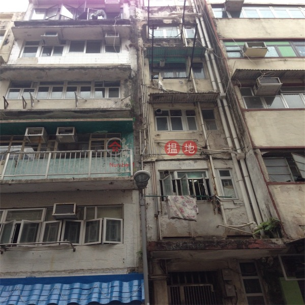 39 Sun Chun Street (39 Sun Chun Street) Causeway Bay|搵地(OneDay)(2)