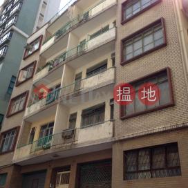 12 Ming Yuen Western Street|明園西街12號