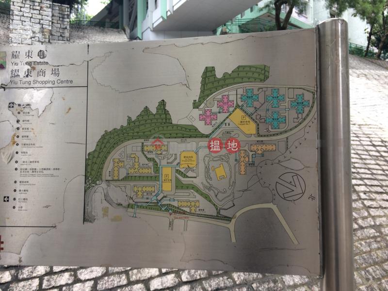 Yiu Tung Estate Yiu Cheong House (Yiu Tung Estate Yiu Cheong House) Shau Kei Wan|搵地(OneDay)(1)
