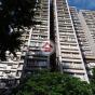 豪景花園2期雅仕閣(9座) (Hong Kong Garden Phase 2 Estoril Heights (Block 9)) 屯門青山公路青龍頭段100號|- 搵地(OneDay)(1)
