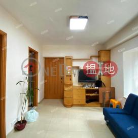 乾淨企理,品味裝修,投資首選,核心地段《太源閣租盤》 太源閣(Tai Yuen Court)出租樓盤 (XGGD793000018)_0