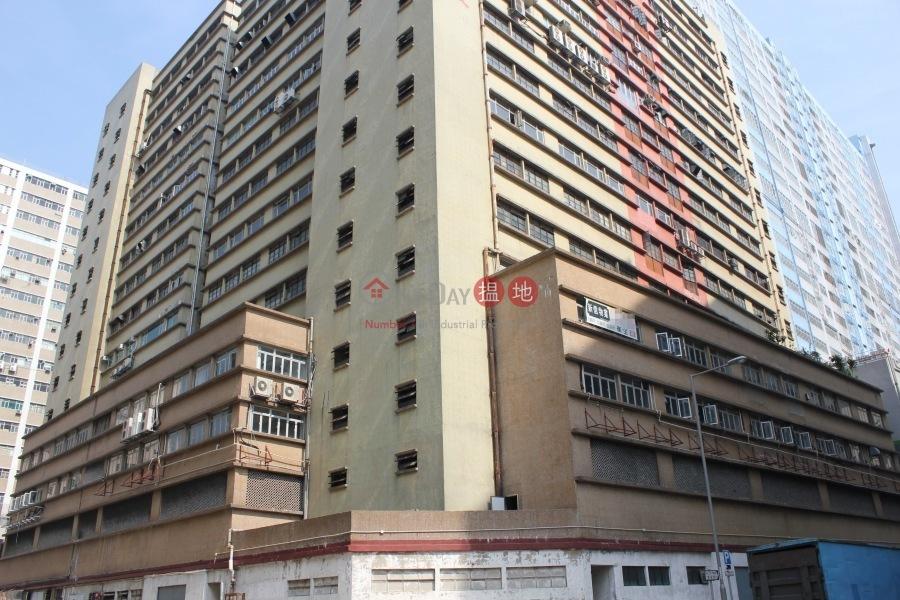 憶兆工業大廈 (Yick Shiu Industrial Building) 屯門|搵地(OneDay)(5)