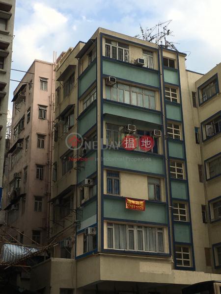 Sun Fung House (Sun Fung House) Mong Kok|搵地(OneDay)(2)