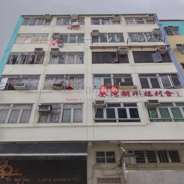 Iau Keung Building (Iau Keung Building) Tsuen Wan East|搵地(OneDay)(2)