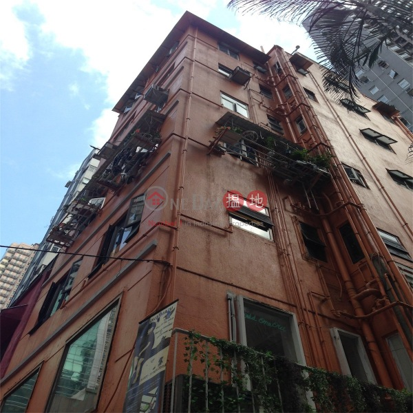 Fulcan Mansion (Fulcan Mansion) Wan Chai|搵地(OneDay)(2)