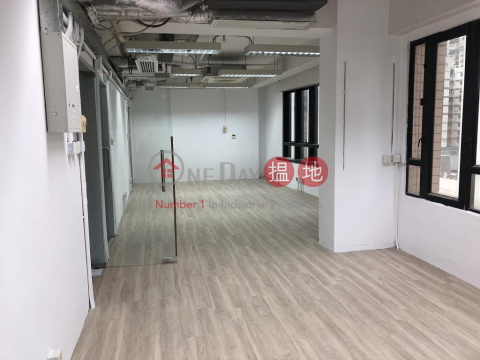 902sq.ft Office for Rent in Wan Chai|Wan Chai DistrictShun Feng International Centre(Shun Feng International Centre)Rental Listings (H000344605)_0