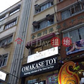 駱克道531號,銅鑼灣, 香港島
