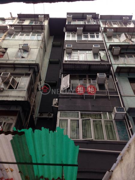 廟街192號 (192 Temple Street) 佐敦|搵地(OneDay)(1)