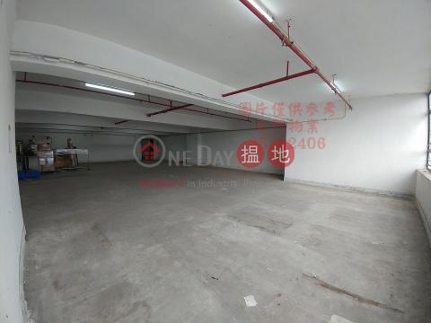 The Cheapest Warehouse in Tuen Mun|Tuen MunLuen Cheong Can Centre(Luen Cheong Can Centre)Rental Listings (TUENM-9098150365)_0