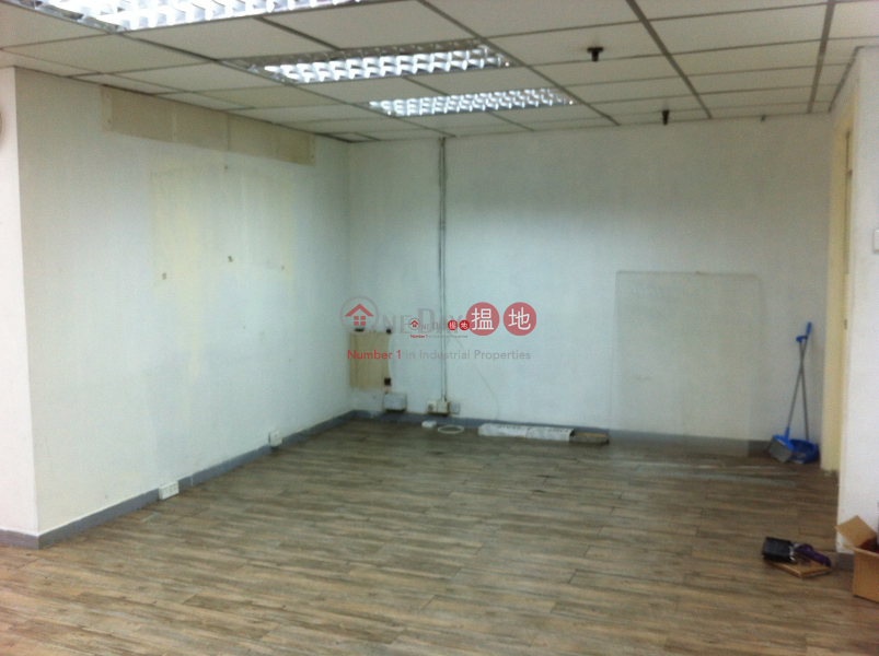 Property Search Hong Kong | OneDay | Industrial, Rental Listings, SHING YIP INDUSTRIAL BUILDING