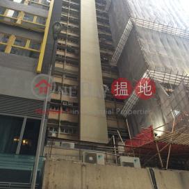 San Ho Building|山河大廈