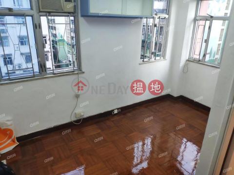 Hang Yu Building | 1 bedroom Mid Floor Flat for Sale|Hang Yu Building(Hang Yu Building)Sales Listings (XGGD872700207)_0