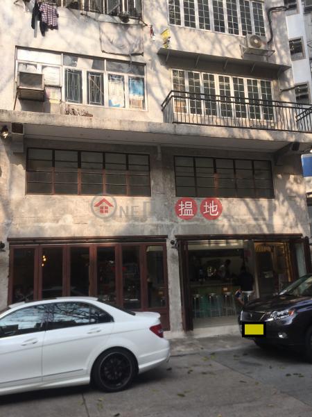 九如坊2-4號 (2-4 Kau U Fong) 蘇豪區|搵地(OneDay)(2)