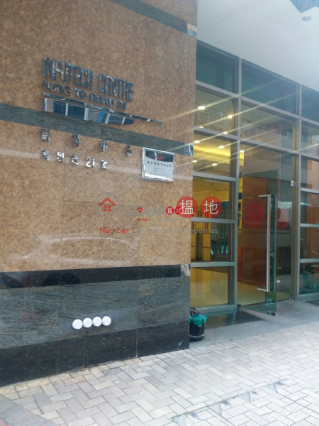 INFOTECH CTR, Infotech Centre 訊科中心 Rental Listings | Kwun Tong District (lcpc7-06265)