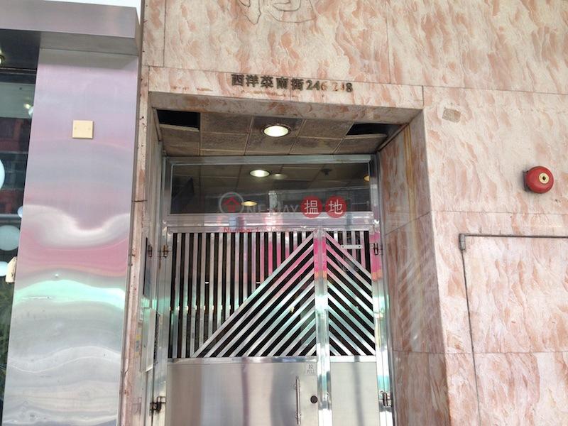 永興隆大廈 (Wing Hing Lung Building ) 太子|搵地(OneDay)(1)
