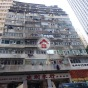 Shui Cheung Building (Shui Cheung Building) Wan Chai DistrictQueens Road East223-229A號|- 搵地(OneDay)(1)