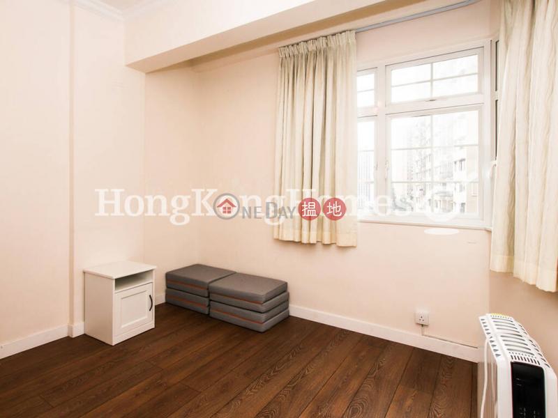 香港搵樓|租樓|二手盤|買樓| 搵地 | 住宅出售樓盤|滿峰台三房兩廳單位出售