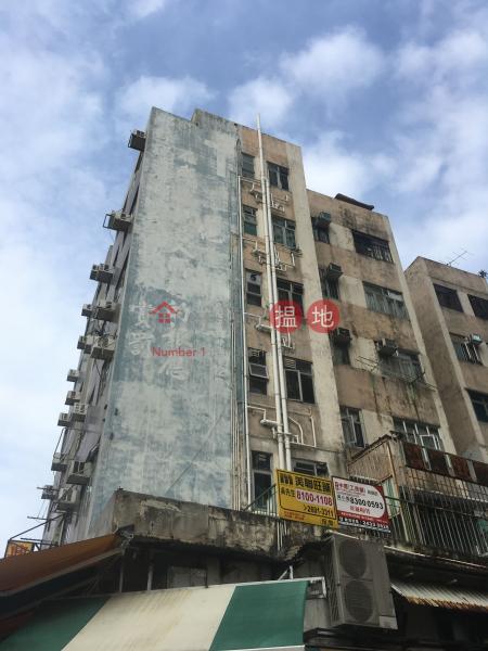 洪福樓 (Hung Fook Building) 洪水橋 搵地(OneDay)(1)