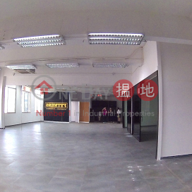 Wah Fung Industrial Centre|Kwai Tsing DistrictWah Fung Industrial Centre(Wah Fung Industrial Centre)Rental Listings (tinny-05289)_0
