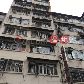 213 Ki Lung Street,Sham Shui Po, Kowloon
