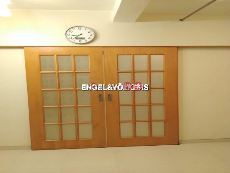蘇豪區一房筍盤出售|住宅單位45-53A嘉咸街 | 中區香港出售-HK$ 680萬